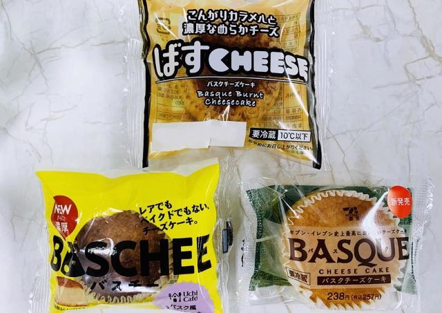 コンビニ3社「バスク風チーズケーキ」食べ比べ! 味わい、カロリー徹底比較。