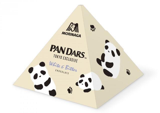 激カワの極みでは? パンダさんのDARSチョコ見つけてしまった。
