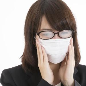 マスクで「メガネが曇る」問題を改善 警視庁紹介のライフハックもう試した?