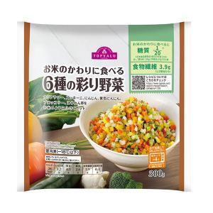 【プレゼント】アレンジレシピにもぴったり。「トップバリュ お米のかわりに食べる 6種の彩り野菜」4袋セット(2名様)