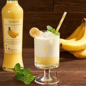 カルディに期待の「バナナリキュール」が登場。 リーズナブルだし試したい!
