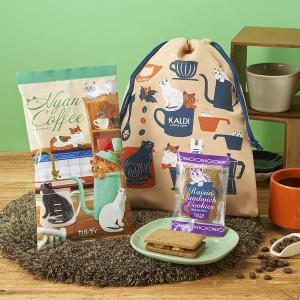 ネコの巾着、味があっていい。 カルディ「ニャンコーヒーセット」が即売り切れの予感。