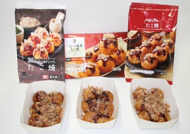 安くてうまうま~! コンビニ3社の冷凍たこ焼き食べ比べ。