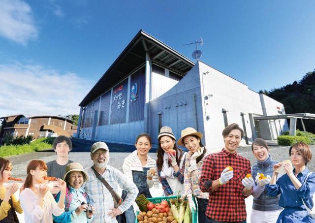摂津・播磨・但馬・丹波・淡路の5つ魅力が大集合「兵庫五国祭」