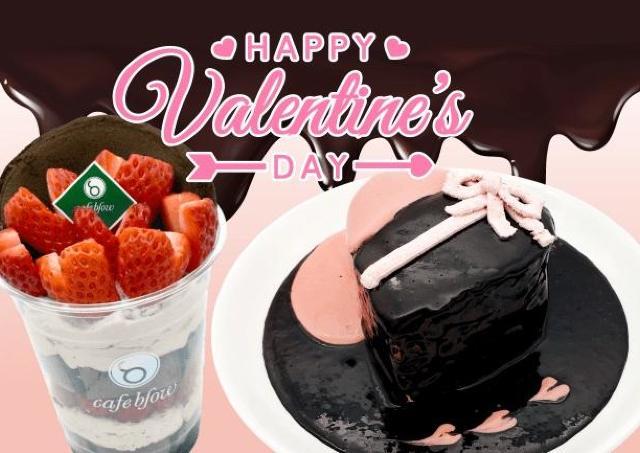 2月限定! バレンタインシーズンぴったりのパンケーキが2種登場