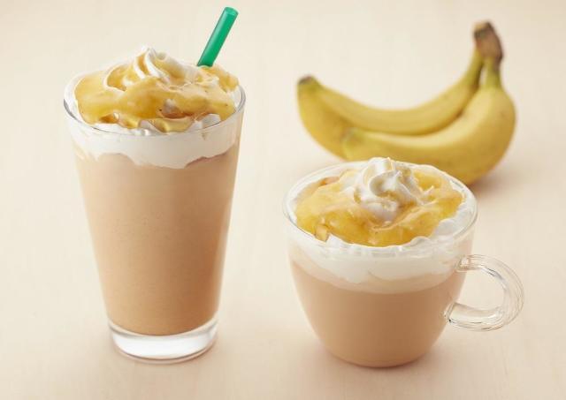 バナナのロイヤルミルクティーだって! タリーズの季節限定ドリンク美味しそう。