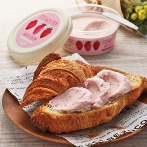 「パンがとまらなくなって危険」 人気のカルディホイップに新味出てたーーー!