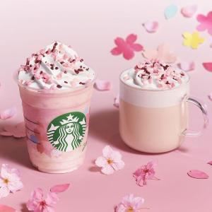 今年もスタバにサクラ咲く! 美しいピンクのフラペ、飲むのもったいないよ~。
