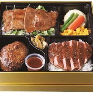 「肉の祭典」が大丸東京地階で開催中