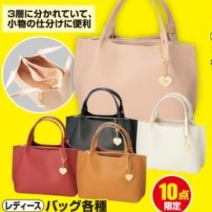 可愛いのに機能性も◎ 990円で買えるしまむらの優秀バッグ、見つけたら即カゴへ!