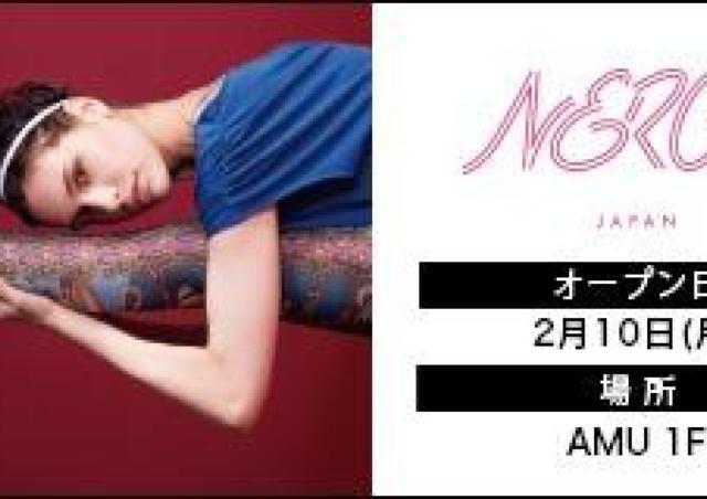2月10日「NERGY」九州初上陸となるストア、AMUにオープン!