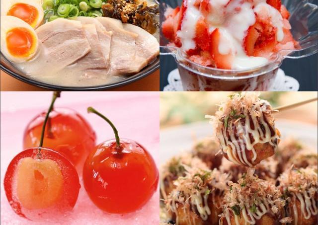 長浜ラーメン、たこ焼き、チェリー菓子、全国のご当地グルメを厳選!