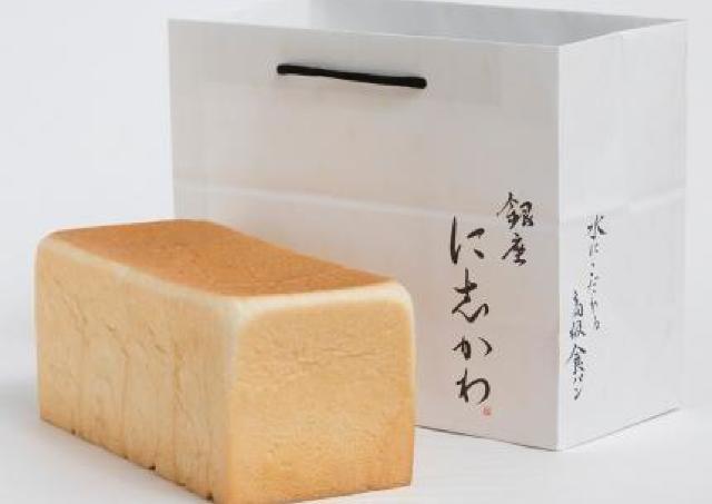 高級食パン専門店「銀座に志かわ」大丸福岡天神店にオープン