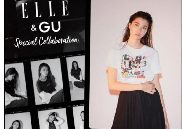 GU×ELLEのコラボアイテムが「控えめに言って最高」 ロゴのスウェットは買いでしょ!