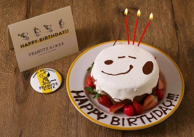 「PEANUTS DINER 神戸」のバースデーケーキにスヌーピー登場!