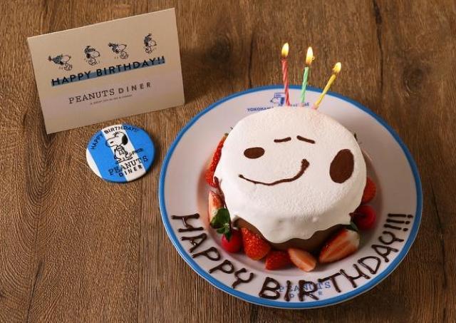 スヌーピーのケーキで誕生日をお祝い