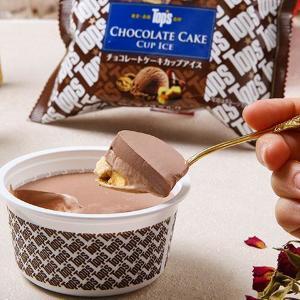 本当にトップスの味がする! セブン限定のチョコアイス、再現度高めで幸せ。
