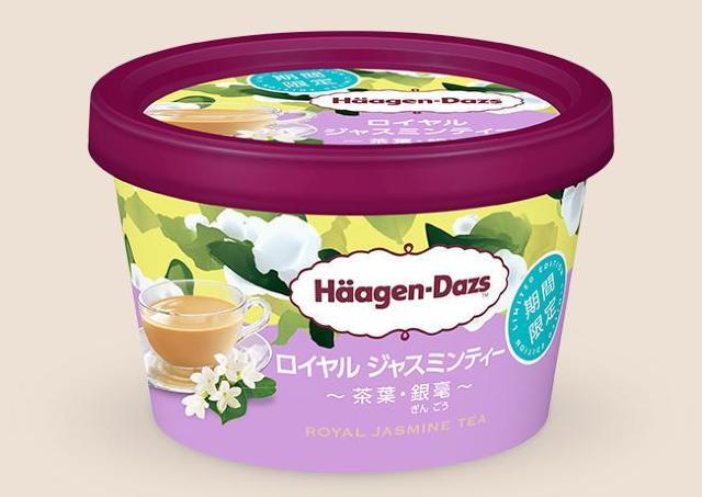ジャスミンの香りがふわっ。 良質なジャスミン茶葉を使った新作ハーゲンダッツ
