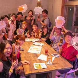 下北沢で大好評のはしご酒イベント開催中!