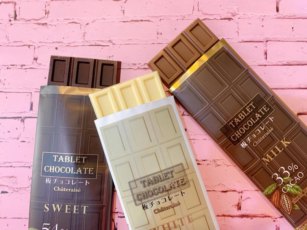 シャトレーゼ チョコ 糖質カットのスイーツ | シャトレーゼ