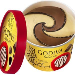 コンビニ限定! 発売早々「めっちゃ美味しかった」と言われるアイスがある。