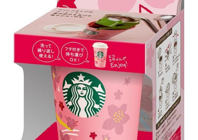スタバでは買えない「スタバのさくらカップ」 598円でコーヒー付き!