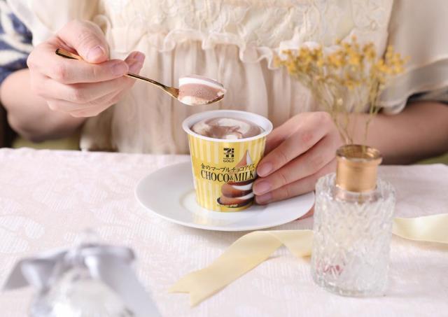 大ヒット中、セブン「金の」アイスに新商品 マーブル状のチョコが美味しそう。