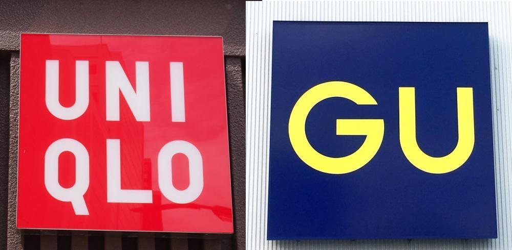 ユニクロ、GUでショッピングバッグが有料化 4月からはエコバッグ持参で!