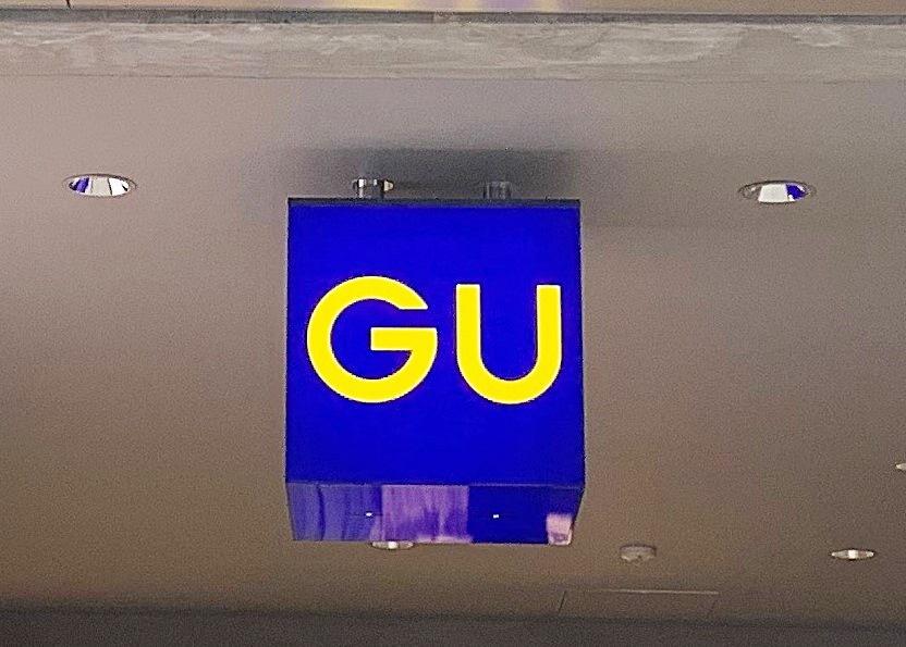 セットアップで着たい! GUの「めちゃめちゃ可愛い春コーデ」