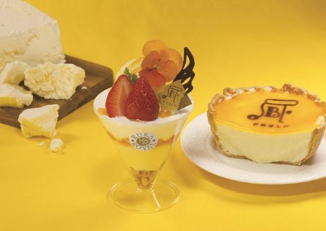 1日20食限定! くら寿司で「PABLO」チーズタルトのパフェ出るよ~。