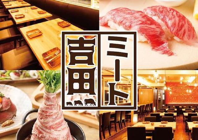 オープン記念の無料サービスも。インスタ映えする肉バルが熊本初上陸