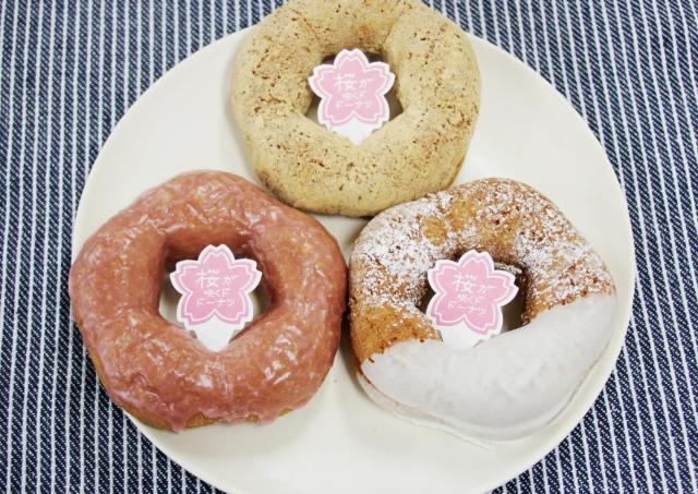 味も見た目も「桜」 ミスド春の新ドーナツ全10種大公開!