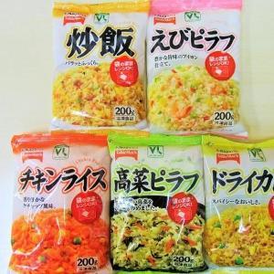 ストックあれば憂いなし。 100円で買える冷凍食品の人気ランキング