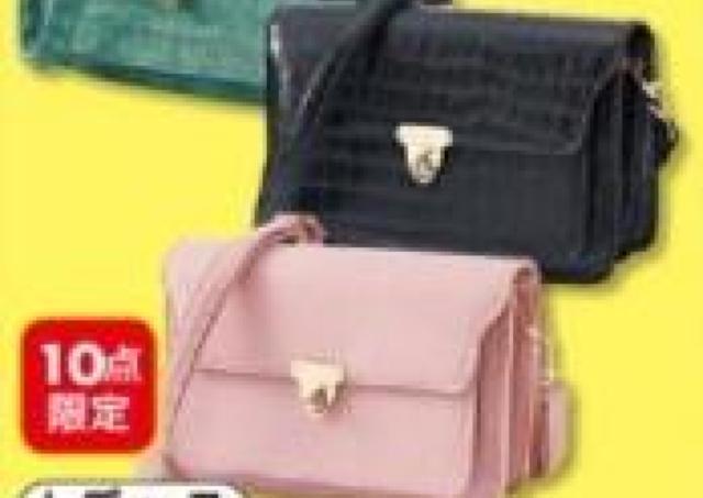 今すぐしまむらへ! 「どう見ても990円に見えない」バッグは即カゴへ!