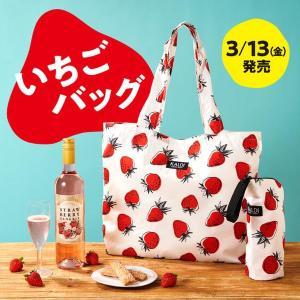 可愛くて美味しそう...カルディ「いちごバッグ」、数量限定発売!