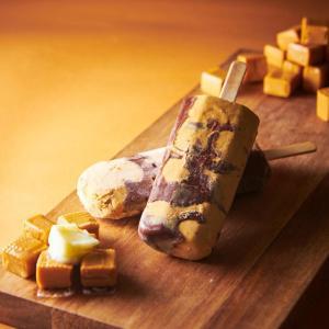 シャトレーゼ、4800万本突破の激売れアイスに新作! 「焦がしバターキャラメル」美味しそ~。