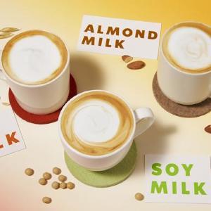 スタバに2種の「植物性ミルク」が仲間入り! 自分好みのラテに出会えるかも。