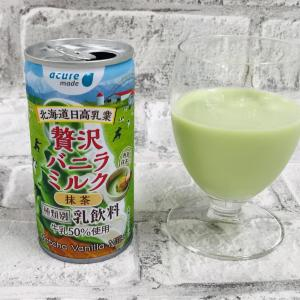 大人気「飲むソフト」に抹茶が新登場! 北海道産牛乳50%の濃厚さ、ハマりそう。
