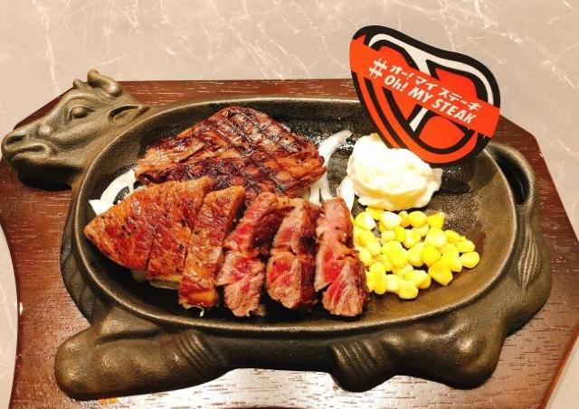 和牛とUSビーフを食べ比べしてみよう!