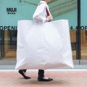 ほんとに150円なの? 無印のショッピングバッグ、サイズも驚き。