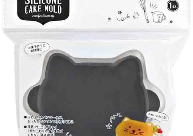 ねこ型のスフレ風パンケーキも簡単! 100均の便利キッチンアイテム知ってる?