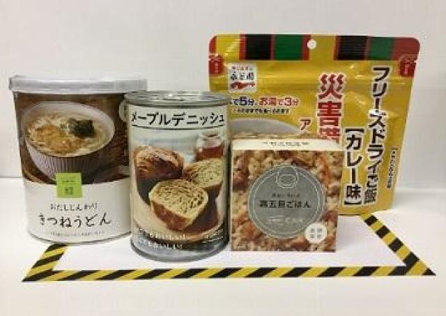 岡山ロフトに長期保存できる非常食がずらり