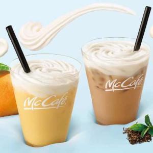 飲み方で食感が変わる! マックカフェの新感覚ドリンク、チーズ好きにはたまらん。
