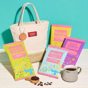4種のコーヒーと可愛いバッグがセットに! カルディの「コーヒーバッグ」が即完売の予感。