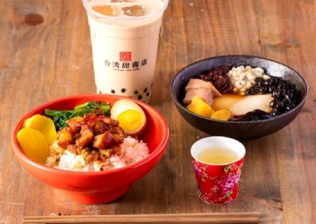 台湾ローカルフード&スイーツが食べられる「台湾甜商店」オープン