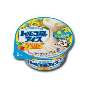 またねるねるしたい! ファミマ「トルコ風アイス」に新商品出るよ。