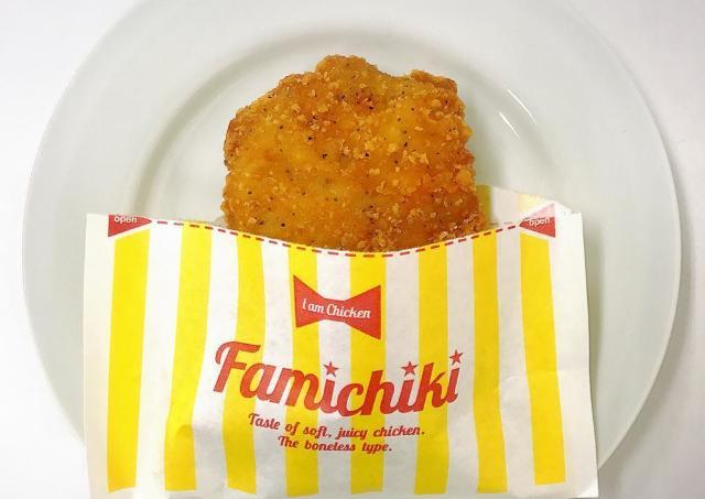 ファミチキ、おにぎり、焼きとりが100円!! ファミマさんありがたい...。