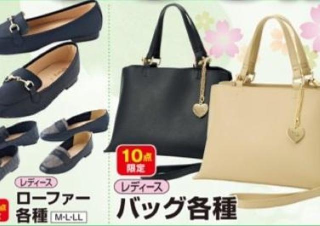 高見えバッグやシューズも990円! しまむら「春祭」やってるよ~。