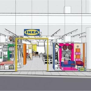 ふらっと立ち寄る都心IKEA。 原宿駅から徒歩1分の地にオープン!