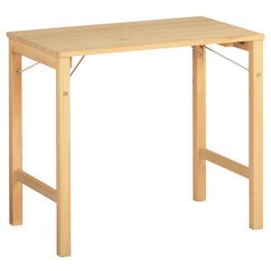 自宅を集中できる環境に! テレワークでも重宝する無印のテーブルいかが?